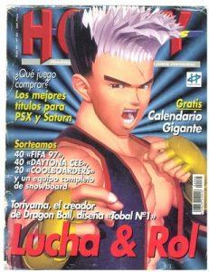 Hobby Consolas – Número 64 – Enero, 1997 [PDF]