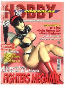Hobby Consolas – Número 69 – Junio, 1997 [PDF]
