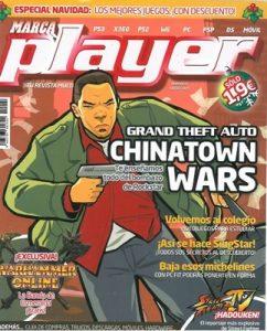 Marca Player Número 4 – Enero, 2009 [PDF]