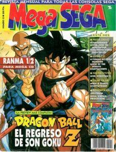 Mega Sega Número 13 [PDF]