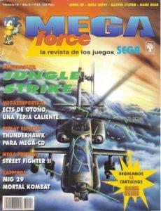 MegaForce Número 18 – Año 2 [PDF]