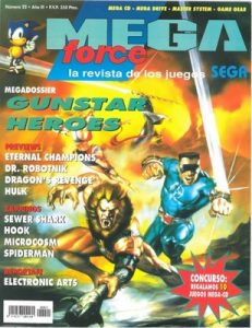 MegaForce Número 22 – Año 3 [PDF]