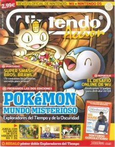Nintendo Accion N°188 [PDF]