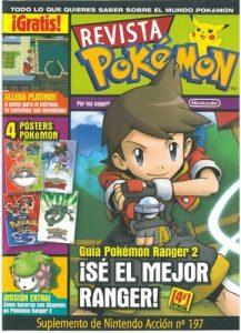 Nintendo Accion N°197 Extra [PDF]