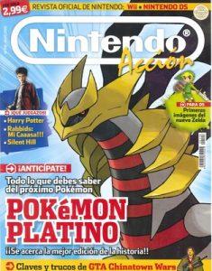 Nintendo Accion N°198 [PDF]