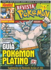 Nintendo Accion N°203 Extra [PDF]