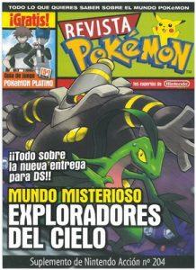 Nintendo Accion N°204 Extra [PDF]