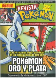 Nintendo Accion N°207 Extra [PDF]