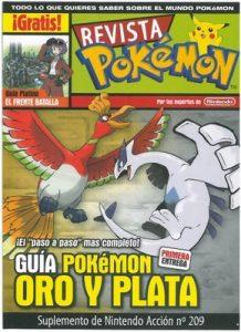 Nintendo Accion N°209 Extra [PDF]