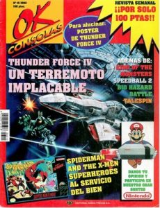 OK Consolas N°15, 1992 [PDF]