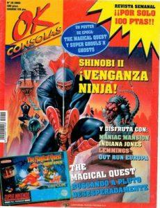 OK Consolas N°19, 1993 [PDF]