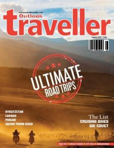 Outlook Traveller – August, 2017 [PDF]