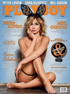 Playboy Slovenia – April, 2017 [PDF]