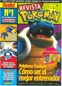 Pokemon Revista N°01 [PDF]