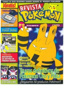 Pokemon Revista N°12 [PDF]