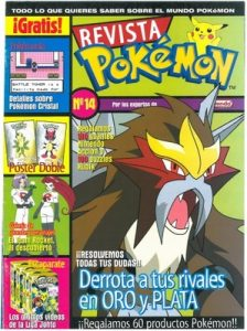 Pokemon Revista N°14 [PDF]