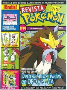 Pokemon Revista N°14 [PDF]