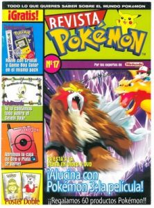 Pokemon Revista N°17 [PDF]