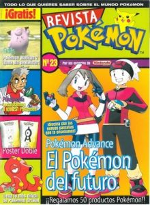 Pokemon Revista N°23 [PDF]