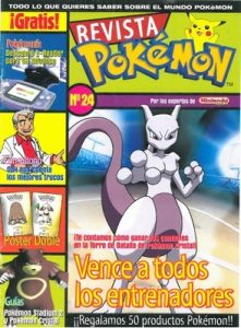 Pokemon Revista N°24 [PDF]