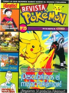 Pokemon Revista N°25 [PDF]
