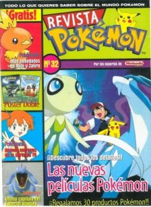 Pokemon Revista N°32 [PDF]