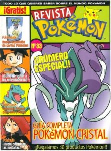 Pokemon Revista N°33 [PDF]