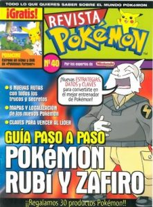 Pokemon Revista N°40 [PDF]