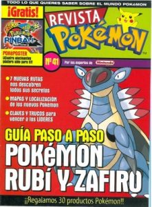 Pokemon Revista N°41 [PDF]