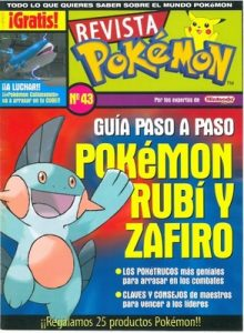 Pokemon Revista N°43 [PDF]