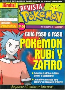 Pokemon Revista N°44 [PDF]