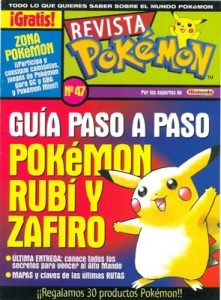 Pokemon Revista N°47 [PDF]