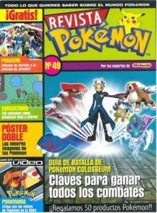 Pokemon Revista N°49 [PDF]