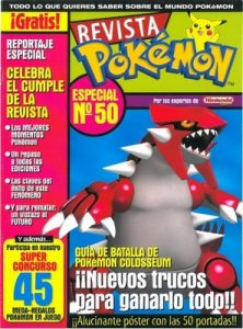 Pokemon Revista N°50 [PDF]