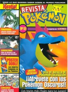 Pokemon Revista N°51 [PDF]