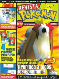 Pokemon Revista N°52 [PDF]