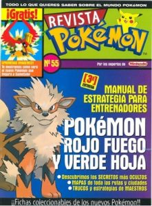 Pokemon Revista N°55 [PDF]