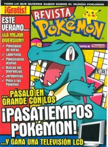 Pokemon Revista N°62 [PDF]