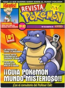 Pokemon Revista N°82 [PDF]