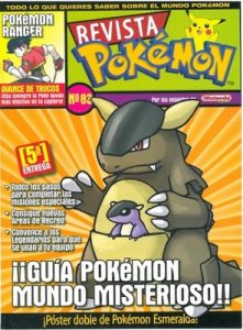 Pokemon Revista N°83 [PDF]