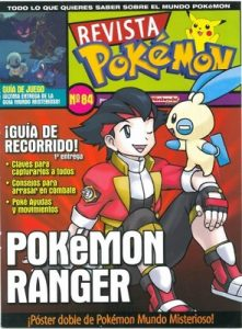 Pokemon Revista N°84 [PDF]