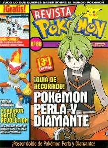 Pokemon Revista N°88 [PDF]