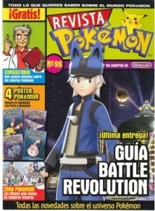 Pokemon Revista N°96 [PDF]