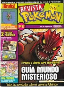Pokemon Revista N°97 [PDF]