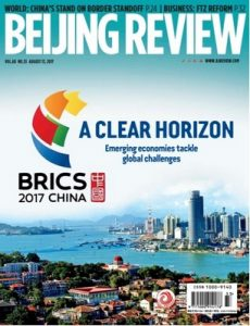 Beijing Review – August 17, 2017 [PDF]
