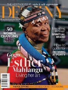 Destiny – Issue 116 – September, 2017 [PDF]