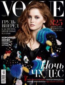 Vogue Россия №12 декабрь, 2016 [PDF]