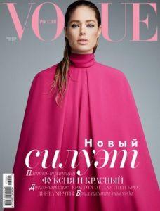 Vogue (№1 январь, 2017) [PDF]