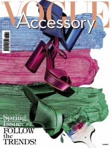 Vogue Accessory – Marzo, 2017 [PDF]