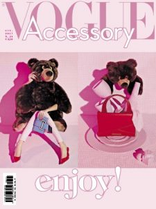 Vogue Accessory N.24 – Giugno, 2017 [PDF]